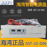 Bay GST-LD-D02 smart power supply disk GST-LD-D06 fire host equipment power spot