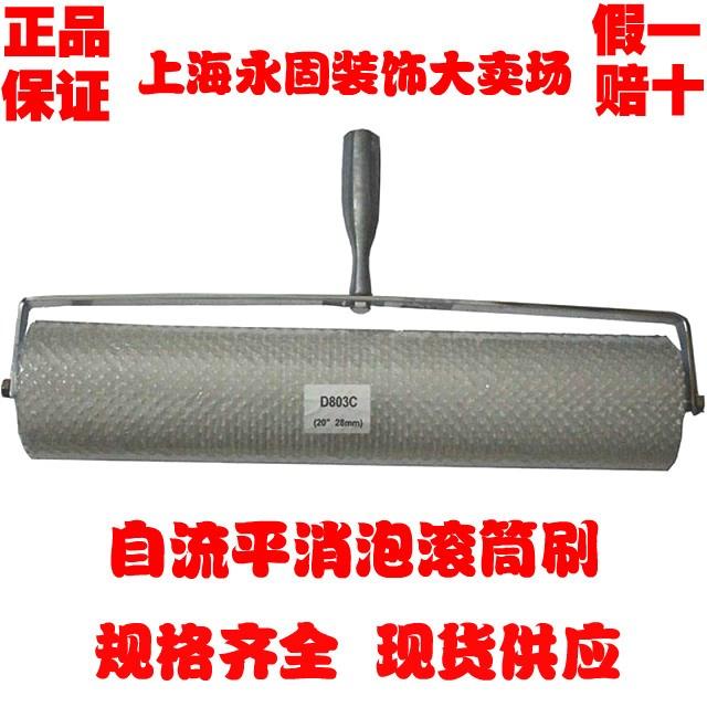包邮 自流平消泡滚筒 放气滚筒 滚筒刷 自流平工具 自流平耙子