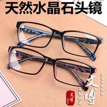 男女双光老花眼镜折叠看远看近远近两用渐进式多焦点老花镜