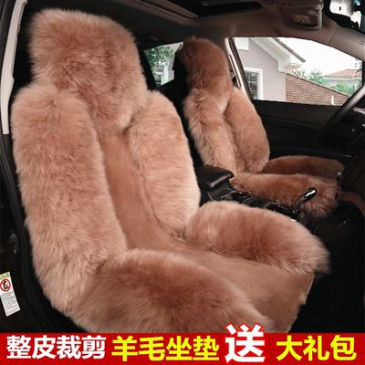 冬季新款澳洲羊毛坐垫短毛毛绒汽车垫皮毛一体长毛汽车座垫套全包