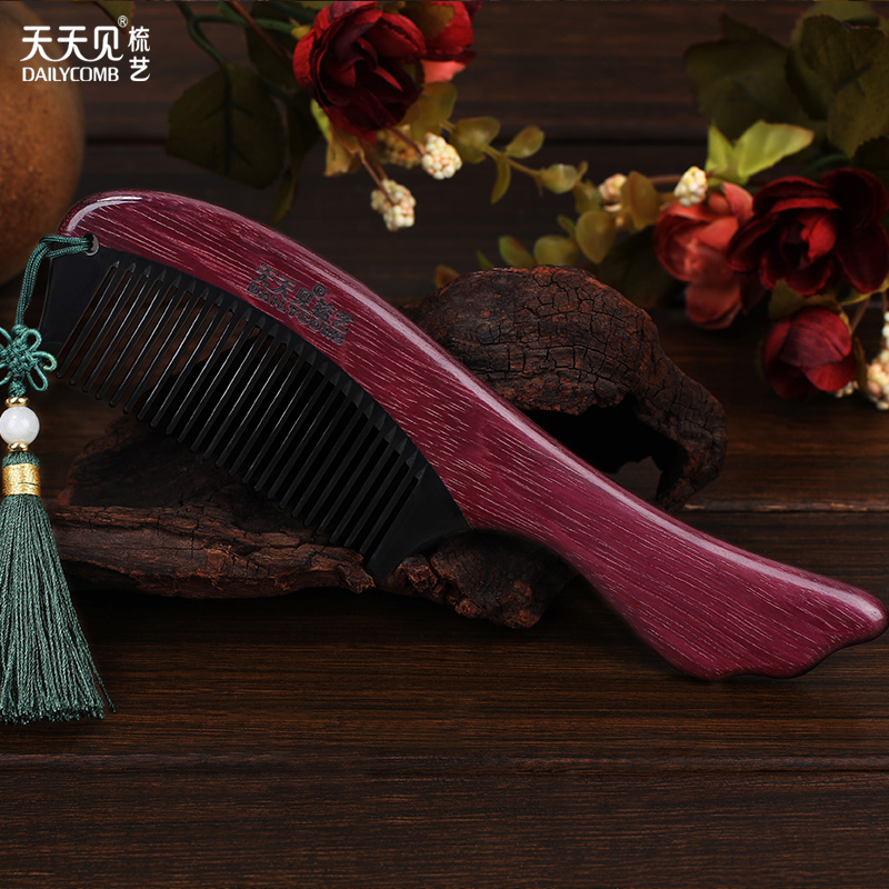 中国匠人天天见天然绿檀木梳子防 静电 脱发 按摩梳牛角梳木梳1元优惠券