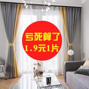 纯色仿亚麻风全遮光窗帘布现代简约定制成品隔热防晒窗帘北欧卧室