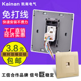 86-type wall champagne gold mesh socket panel home broadband computer socket a network socket panel