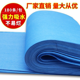 Blue disposable towel foot bath towel thickened absorbent non-woven cloth wipe foot cloth towel wood paddle nail towel