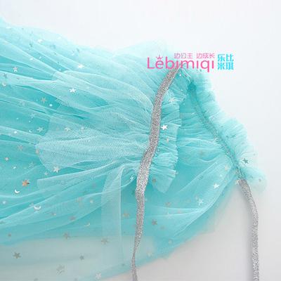 儿童防晒披肩斗篷冰雪奇缘爱莎公主披风夏季薄款爱沙外搭裙子披纱