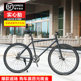 Dead fly bicycle 24 inch 26 inch retro double disc brake bicycle color men and women students dead speed