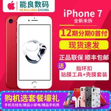 国行 保修2年 iphone7 苹果 现货速发 送壳膜12期分期Apple 正品 全网通4G手机苹果7 iPhone