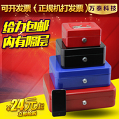 小密码 20A迷你办公保险柜 保险盒 保险箱 小型保险箱家用