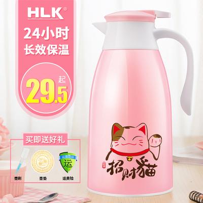 囧派家用保温壶 欧式糖果色玻璃内胆热水瓶 大容量开水瓶暖壶水壶排行榜