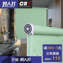 CR9免打孔防水防油卷帘窗帘 遮光浴室洗手间厨房阳台防雨升降定制