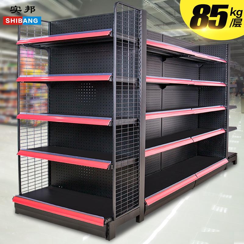 超市文具货架