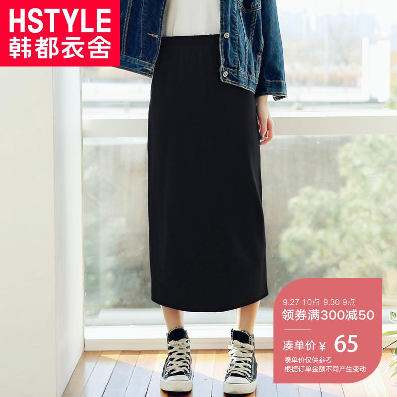 松紧韩版半身裙