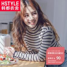 韩都衣舍2018秋装新款女装韩版修身打底薄款毛衣针织衫MM9706煜