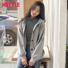 Handu clothing 2019 spring new female Korean version of the loose gray coat cardigan hooded sweater NF10260 玎