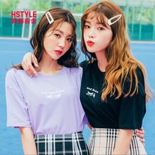 韩都衣舍2018夏装新款女韩版宽松字母刺绣紫色短袖T恤女NJ12696翝