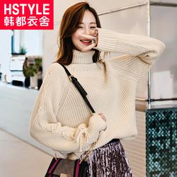 韩都衣舍2018新款女装春装韩版高领纯色宽松系带针织毛衣JQ7959樰