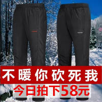 Men's casual trousers loose large size dad elderly warm pants middle and old trousers men winter thickening wear