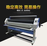 Zero dispatch 1.6m manual laminating machine Pneumatic lifting KT plate 裱 film 裱 board machine Silicone wheel manual cold boring machine