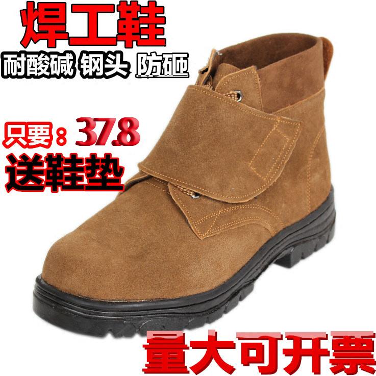 夏季电焊工劳保防护安全鞋男防烫防砸防刺穿钢包头高帮工作牛皮鞋