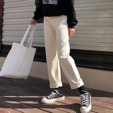 女装学生裤子chic韩版冬装新款气质百搭纯色高腰显瘦直筒裤牛仔裤