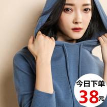 春秋季新款羊毛衫连帽毛衣女套头韩版卫衣宽松针织衫大码帽衫外套