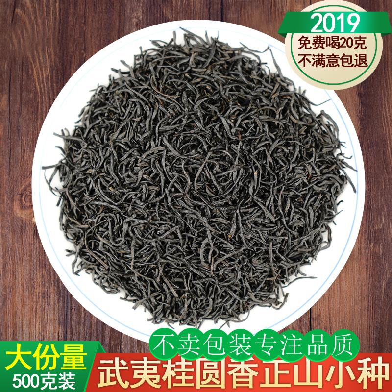 Чай Лапсанг Сушонг Артикул 21636492959