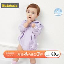 巴拉巴拉新生儿婴儿衣服宝宝连体衣外出抱衣爬服0-1岁包屁衣男女