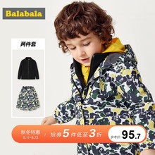 Balabala children's Jacket Boys spring 2019 new children's wear baby's hooded charger three in one to keep warm