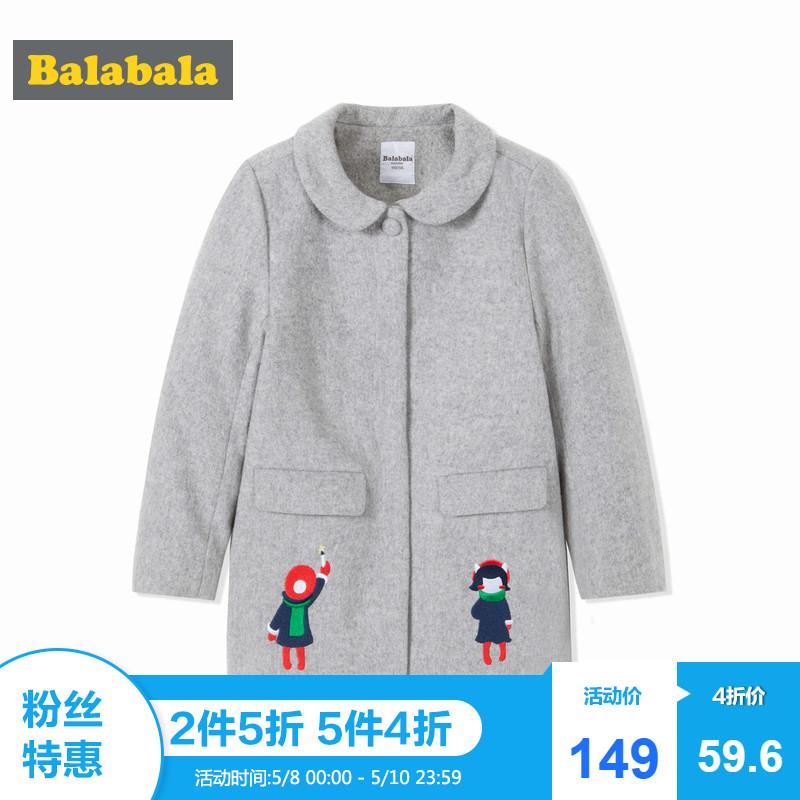 女童童装呢大衣