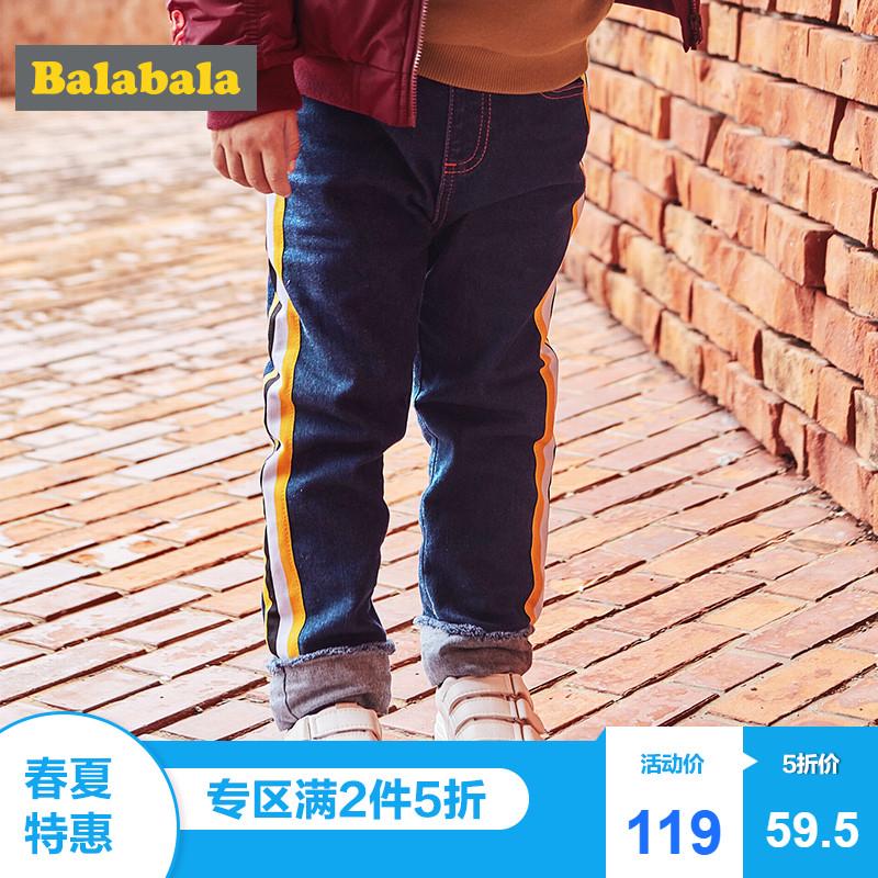 冬新款男童加绒牛仔裤