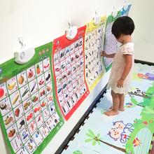 乐乐鱼有声挂图拼音儿童认知启蒙早教墙贴发声宝宝看图识字卡玩具