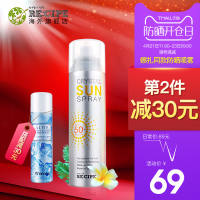 RECIPE Student Korea Crystal Sunscreen Naza Waterproof Body Sunscreen Face UV Women