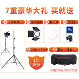 Taobao LED photography light red headlights Studio set clothing portrait video live fill light photo lighting