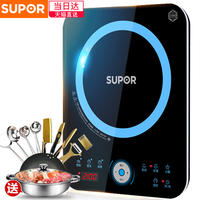 Supor induction cooker home smart battery stove energy saving official flagship store to send a full set of genuine specials