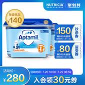 德国爱他美1+段aptamil原装进口 12-24月以上婴幼儿奶粉800g*双罐