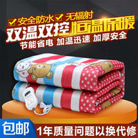 Red bean electric blanket Single double printing blanket single and double control thermostat Waterproof thick single single electric pick