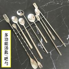 不锈钢长柄吧勺搅拌勺圆勺鸡尾酒调酒棒饮料匙调羹汤勺茶勺餐具