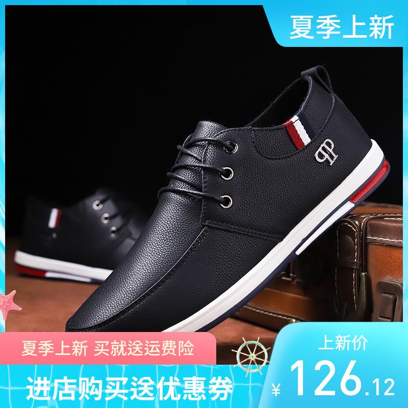 春季皮鞋男韩版休闲板鞋防水百搭潮鞋款黑色商务男鞋子