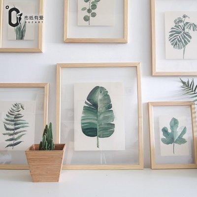 布纸有爱 绿意生机 北欧风装饰画小清新壁画客厅挂画民宿植物标本网友购买经历