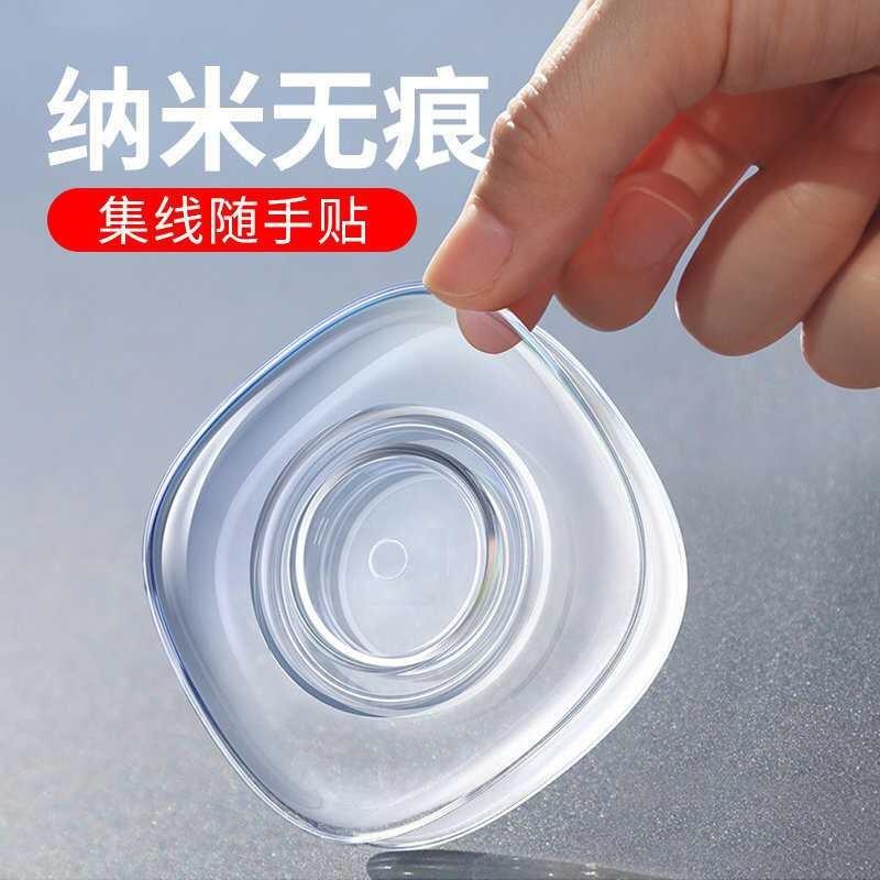 水洗重复使用无痕面胶贴集线随手贴魔力贴纳米收纳整理贴双家用