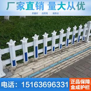 包立柱 pvc塑钢护栏 花坛草坪护栏塑料栅栏围栏庭院 白色花园围栏