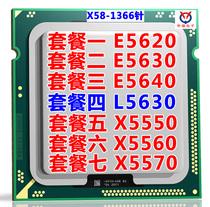 针11513.6G处理器CPU全新四核散片8100I3酷睿英特尔Intel