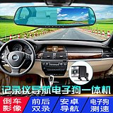 Mitsubishi Golan Wing Shen Jin dazzle ASX car driving recorder recorder to be tested electronic dog integrated front and rear double recording