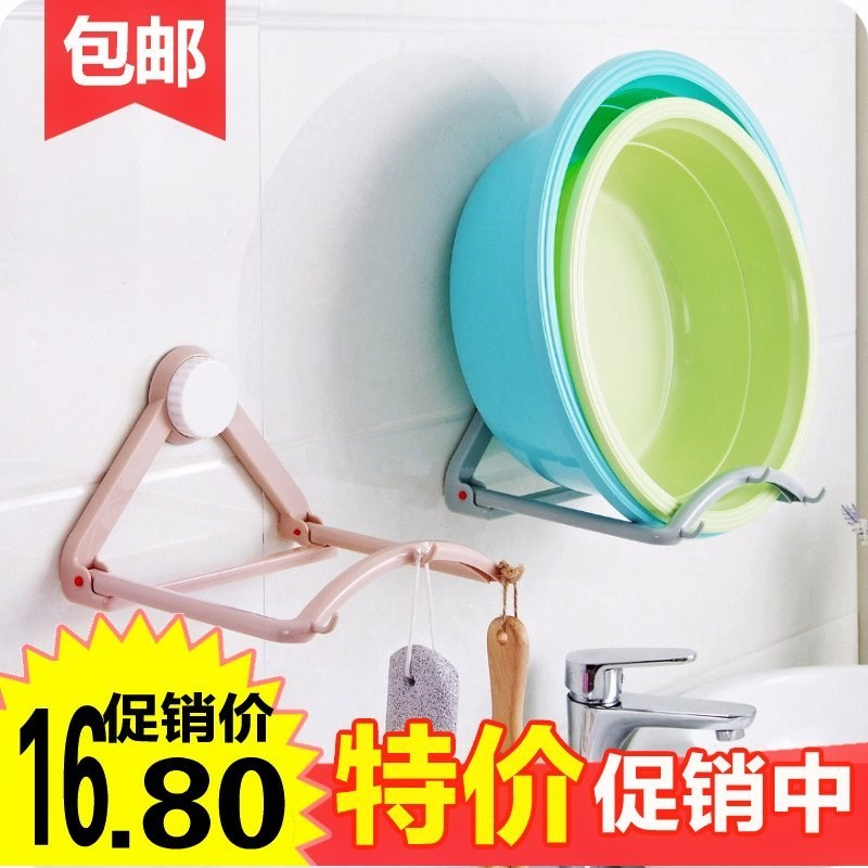 强力吸盘脸盆架卫生间挂脸盆收纳架浴室洗脸盆挂钩厨房墙壁挂多多