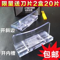 45度斜边切割刀90度V槽广告泡沫板材切割倒角kt板开槽器送2盒刀片