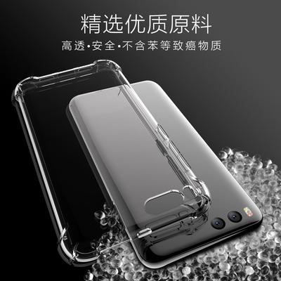 包邮小米mix2S手机保护壳硅胶软套透明支架配件防摔全包边网红潮