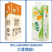 Breeze / Heart Print Roll Paper 10 Roll Coreless Roll Paper 750g Home Office Toilet Paper Family Toilet Paper Towel