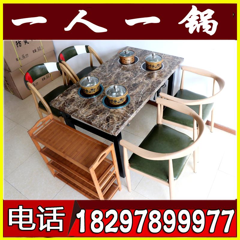 大理石火锅桌椅组合批发商用火锅桌子电磁炉一体一人一锅火锅店桌