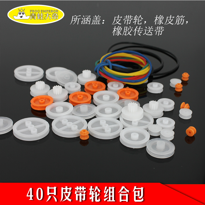 8 kinds of plastic gear package rack rubber band diy toy model car plastic teeth