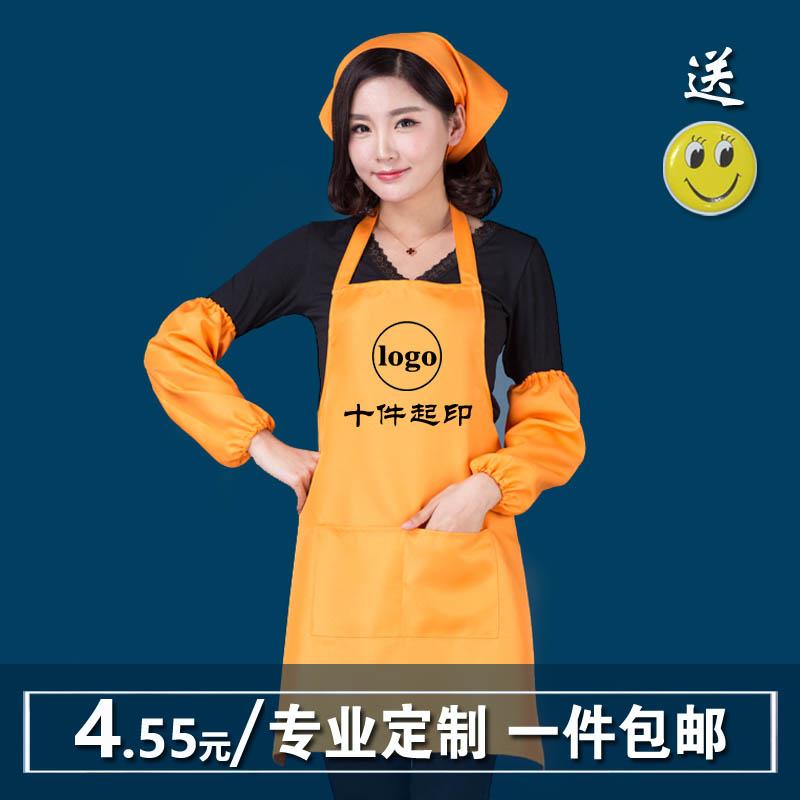餐厅围裙定制logo印字